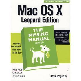 Mac OS X 使用指南:Leopard版