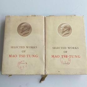 英文版,毛泽东选集(第一,二卷)64年9月初版