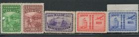 民国 纪25中华民国邮政总局成立五十周年纪念新全(原胶上品)