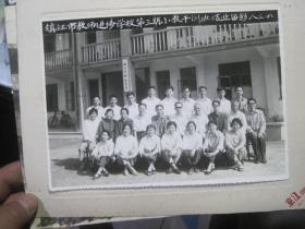 镇江市教师进修学校第三期小教干训班结业留念(1983年6月)