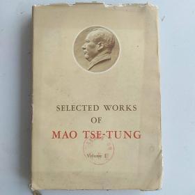 英文版,毛泽东选集(第一卷)1964年9月初版