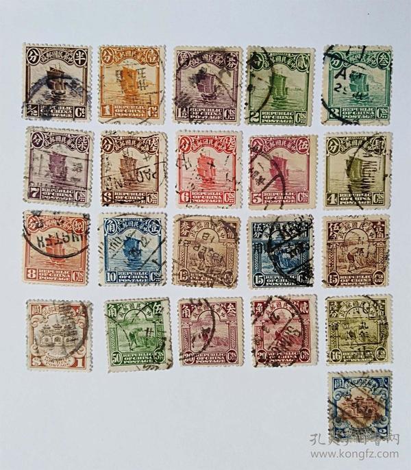 民国邮票 帆船农获牌坊21枚信销邮票合售