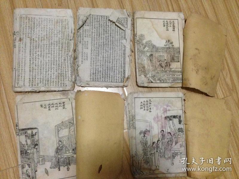 民国白棉纸精印《增评加批金玉缘图说》5册