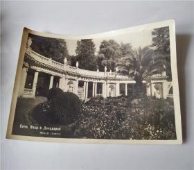 1952年法文风景老照片 老照片老明信片 如图 货号AA6