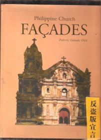 PHILIPPINE CHURCH  FACADES