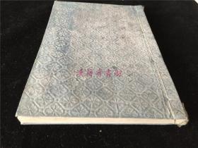 和刻本《改正方鉴必携》1册全,尾岛硕闻编。风水吉凶日家月家之图九星相生相克表等内容,有不少木版图。明治22年刊行。