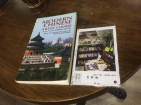 英文原版  modern Chinese : a basic course 【存于溪木素年书店】