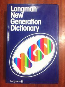 英国原装进口辞典LONGMAN NEW GENERATION DICTIONARY 朗文新一代词典