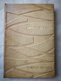 1967年 精美压花全皮装《新艺术运动》 32开精装168页 通书插图