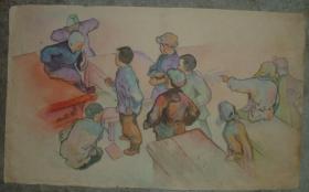 """(4) 1963年 手绘水彩画""""《我要读书》插图"""" 包手绘 30*18厘米"""