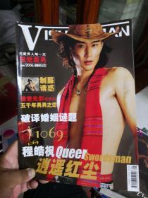 视觉质男 2006     总第十期      新A3