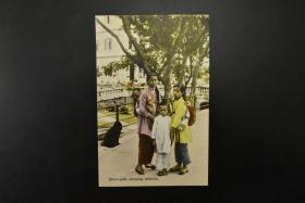 《中国风俗》 彩色明信片一张 人物 民众 习俗 彩色老照片 香港 带着孩子的女工 德国印刷  The Graeco Egyptian Tobacco Store,Hongkong.
