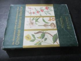 An lllustrated atlas of the commonly used Chinese materia medica.volume 1 中国本草彩色图鉴 常用中药篇 第1卷    英文