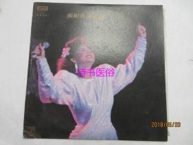 黑胶唱片:甄妮歌曲精选 带歌词
