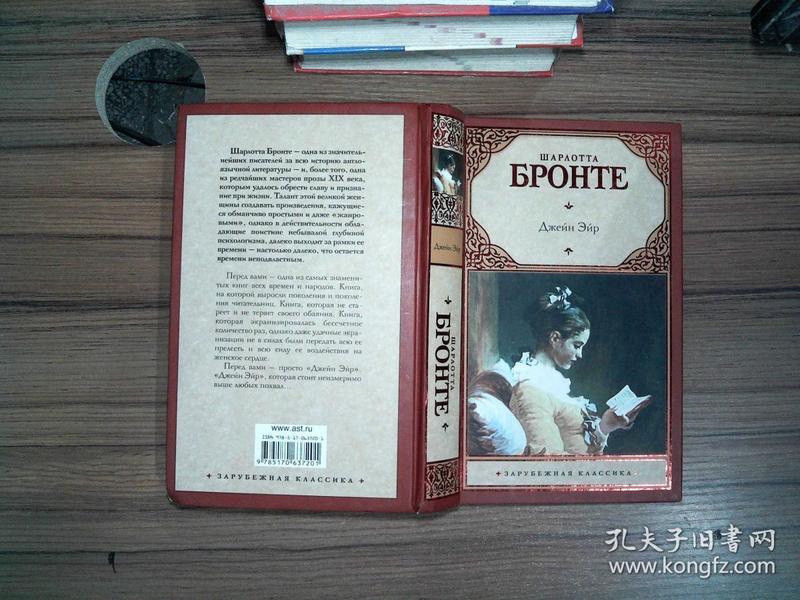 外文书.-