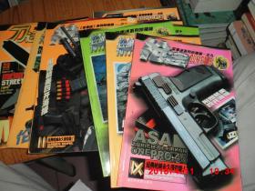 《军事迷》系列珍藏版:刀迷 枪迷 特种兵迷 (共10册合售  详见描述)