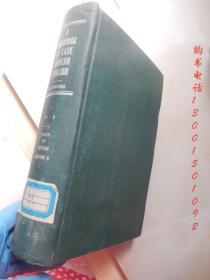 A Grammar of Late  Modern English Part 2 【16开精装 英文版】(现代英语语法第2部分词类 下册)