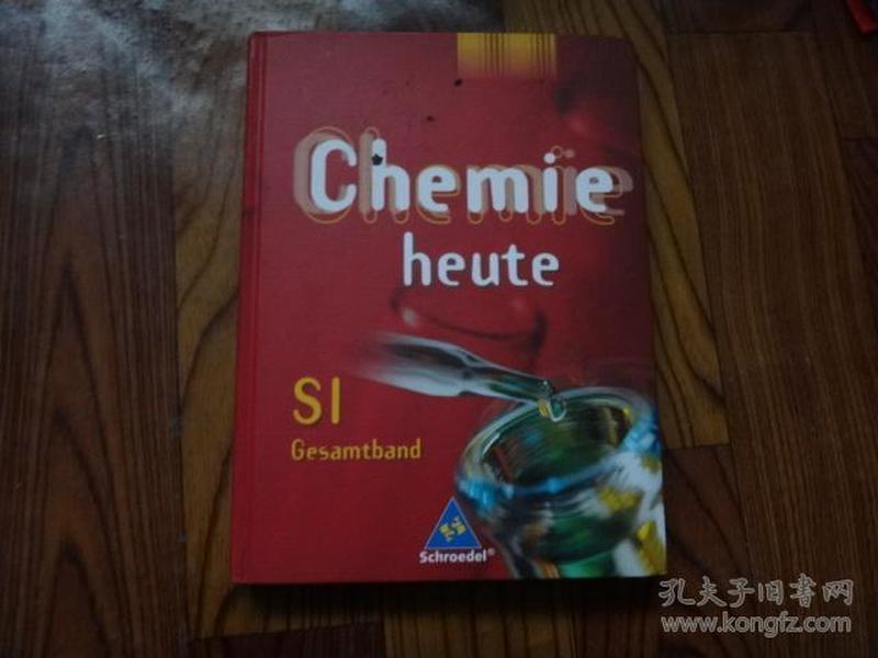 Chemie heute SI(德文原版精装)