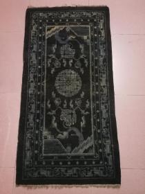 清代彩色地毯,品好,色好,漂亮