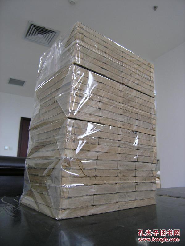 康熙13年和刻大开本《史记评林》25厚册全~墨如漆,纸如玉···。。。。。,。。。!!!!!!!。。。。。。
