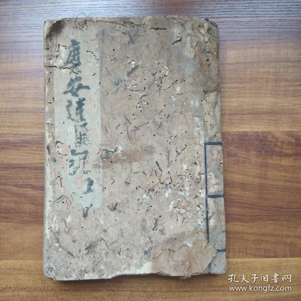 手抄本【6】     线装古籍  手钞本  《庆安##记》    皮纸手写       字体优美流畅