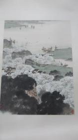 新金陵画派代表人物,山水画著名画家宋文治作品尺寸80cmx59cm!