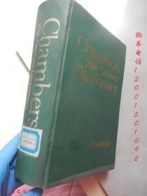 Chambers 20th Century Dictionary New Edition 【16开精装 英文版】(琴伯斯二十世纪英语辞典)