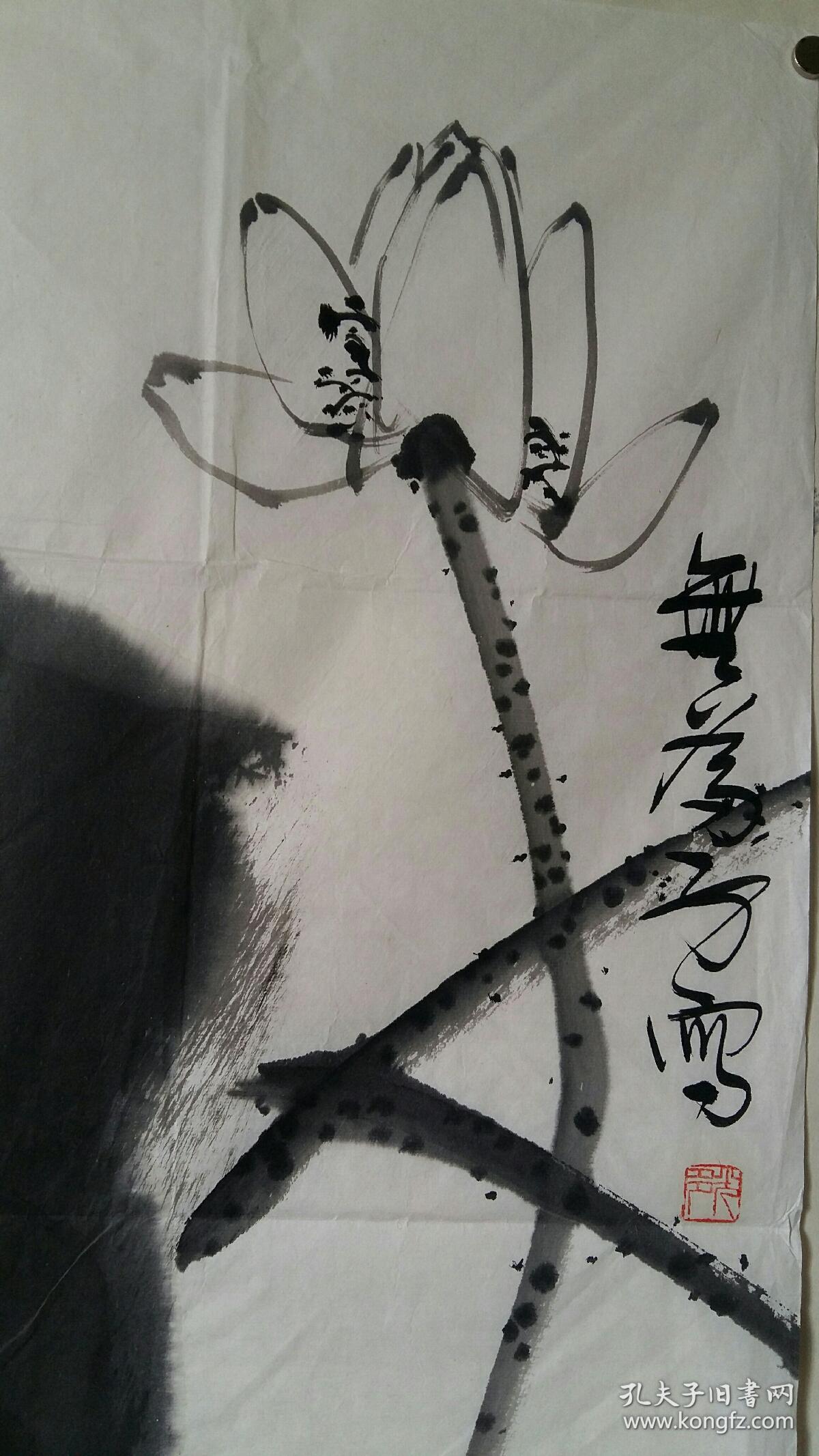 安徽著名老画家,合肥美协老理事(张光多)二平尺……荷花图片