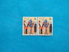 T16-4 带电作业 双连(新邮票)
