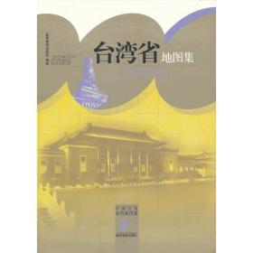 中国粮食产业技术进步模式经济学分析