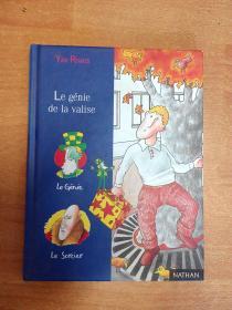 法文原版书:Le Génie de la valise (Demi-lune) 天才的箱子 (32开精装)