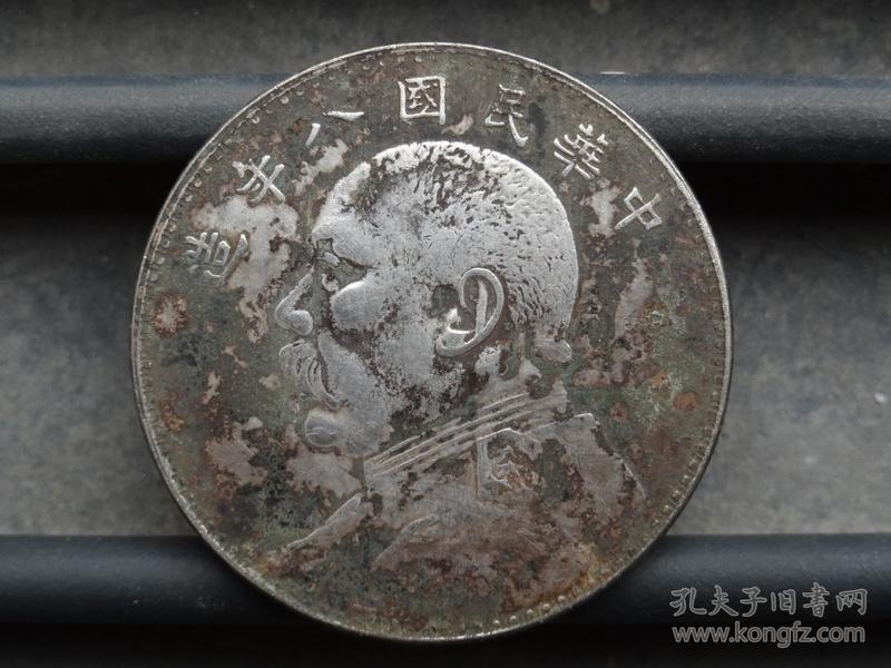 中华民国八年--袁大头==3.9x0.25cm重:26.7g喜欢的可联系