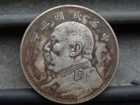 中华民国三年--签字版--3.9x0.25cm重:26.7g喜欢的可联系
