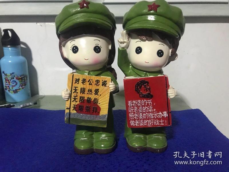 新款军旅风格小军人拿书 情侣摆件 红军储蓄罐存钱罐 礼物礼品