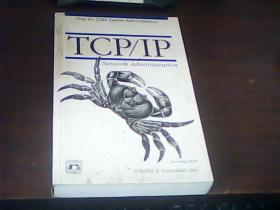 TCP/IP Network Administration (3rd Edition)