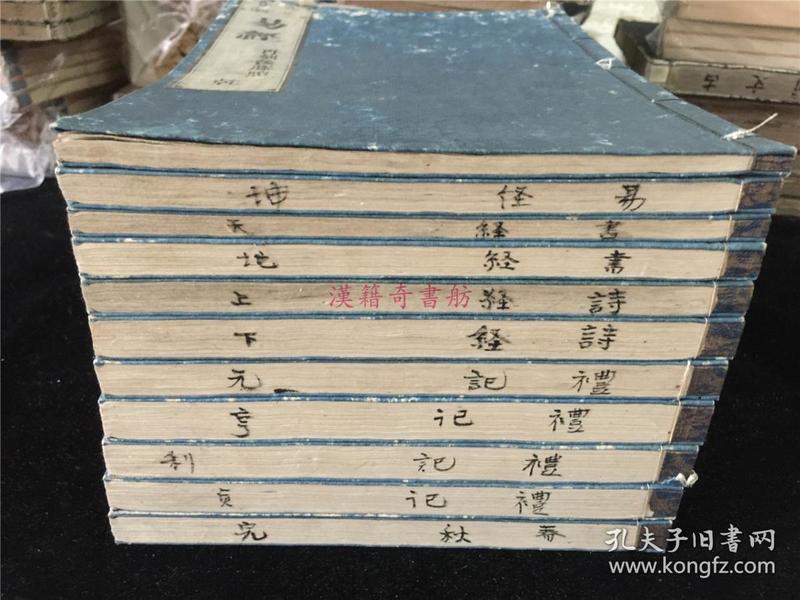 和刻本《改正音训五经》11册全。大开本精刻,书品比较干净,读藏皆可。易、书、诗各2册,礼记4册、春秋1册,计11册全。限时优惠+包邮