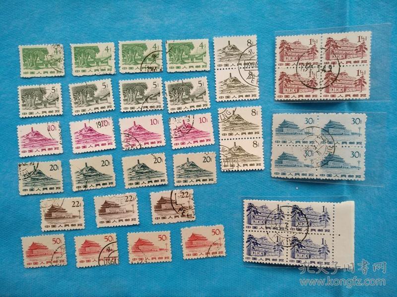 早期普通邮票 一组(邮票)