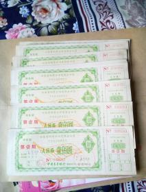 云南省烟草公司楚雄分公司有奖有息融资票据。面值人民币壹百元28枚合售。一号箱!