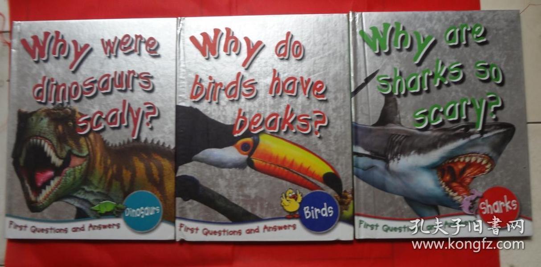 First Questions an Answers: Birds  /  Dinosaurs  /  Sharks  3本合售  16开