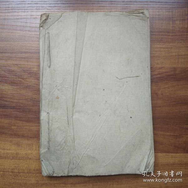 手抄本【8】     线装古籍  手钞本  《相场&&》    皮纸手写       字体优美流畅  纸捻装订