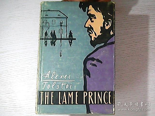 THELAMEPRINCE