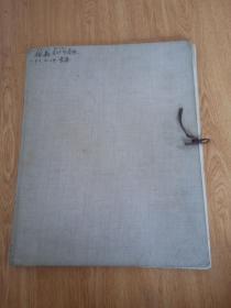 1977年日本手绘画稿本一册,精装四开,内有画作约20幅(部分一幅两面)