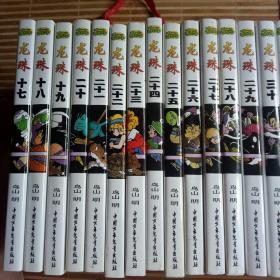 漫画;龙珠【1-42册全】