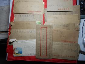 天津市政府下放干部杜某 70年代末与女友等 往来信札 18通(11通有信封,里面有的除了来信还有复信底稿)