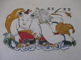 木板套色年画 富贵芙华一幅 尺寸25*17厘米