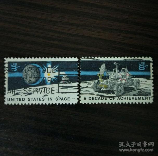 美国信销票 1971年航天十年成就 登月月球漫步 宇航员 月球车