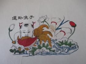 木板套色年画 莲卧鱼子一幅 尺寸25*17厘米