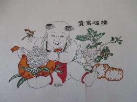 木板套色年画 橘榴富贵一幅 尺寸25*17厘米