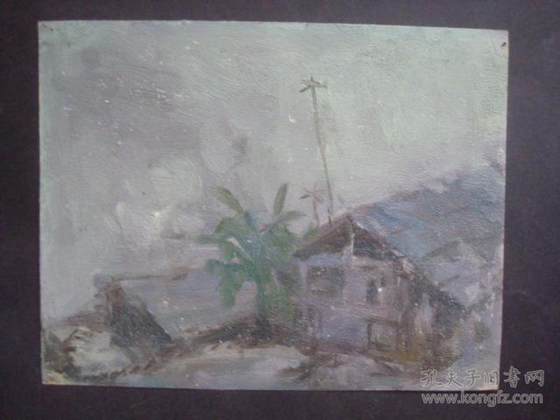 老油画14.....20.5*16厘米。创作时间不详.....