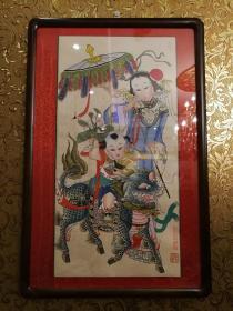 杨柳青王新年画店八十年代极品手绘年画麒麟送子图